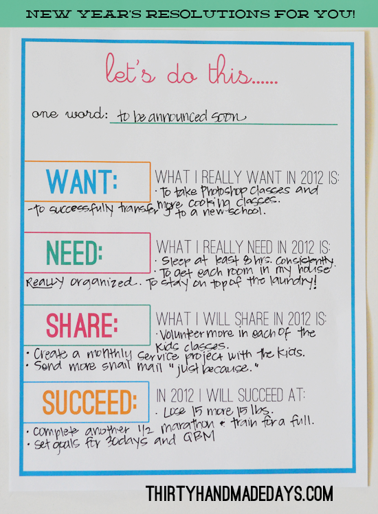 Printable New Year's Resolutions and Goals